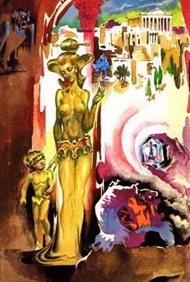 Голоса пространства | Russia, Novator 1997 | Cover: Kaufman, V.