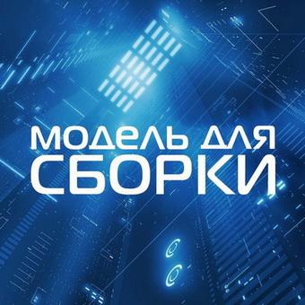 Дом обновленных | Russia, mds-club.ru 1996