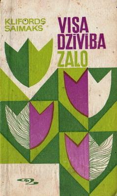 Visa dzīvība zaļo | USSR, Zinātne 1969