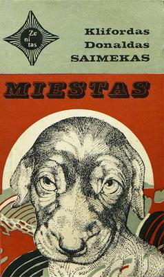 Miestas | USSR, Vaga 1980 | Cover: Orento, R.
