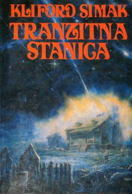 Tranzitna stanica | Yugoslavia, Polaris 1984