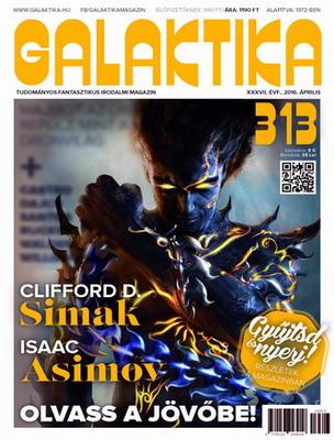 Galaktika 313 | Hungary, Metropolis Media 2016