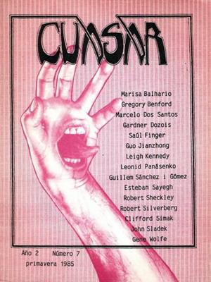 Cuásar 7 | Argentina, Cuásar 1985 | Cover: Potter, Jeff K.