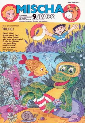 Mischa 9/1990 | USSR, Sovetskiy Soyuz 1990 | Cover: Sershikov, Boris