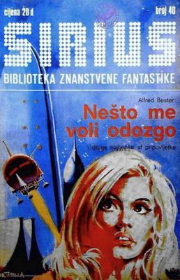 Sirius 40 | Yugoslavia, Vjesnik 1979 | Cover: Bartolić, Ivica / Gaj, Ljudevit