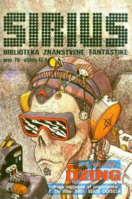 Sirius 79 | Yugoslavia, Vjesnik 1983 | Cover: Ivezić, Vjekoslav